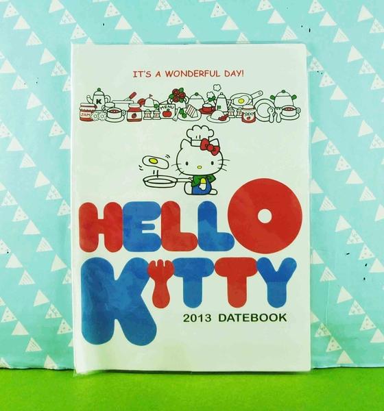 【震撼精品百貨】Hello Kitty 凱蒂貓~證件套~廚師【共1款】