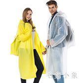 防暴雨雨衣男戶外徒步旅游背包女成人雨衣外套長款防水透明書包位 DJ7087『毛菇小象』