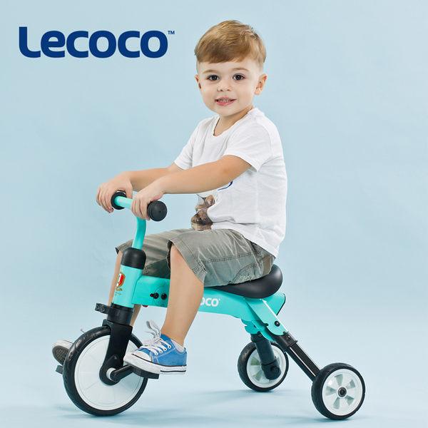 【愛吾兒】Lecoco 探路者便攜式學習兩用兒童三輪車-藍
