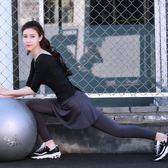 瑜伽服 健身房套裝緊身速干短袖上衣假兩件褲裙舞蹈運動顯瘦女 GB1005『愛尚生活館』