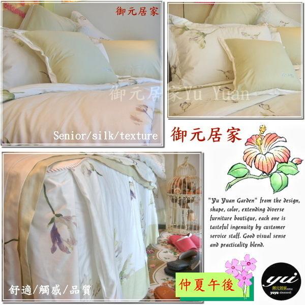 『仲夏午後』(5*6.2尺)四件套/綠 【兩用被+床包】60支高觸感絲光棉/雙人