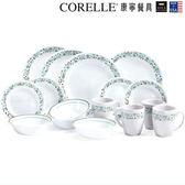 【多禮量販店】《CORELLE》美國康寧16件式餐具組-A  幾何  CL-16A-CCM