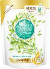 植淨美 濃縮洗衣精 補充包1800mL - 馬鞭草香氛