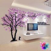 3d立體亞克力墻貼畫客廳沙發電視背景墻壁室內房間溫馨裝飾  星空小鋪