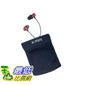 [COSCO代購]  W125446 X-mini RAY+ 藍牙耳機 灰/紅兩色可選