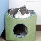 寵物窩 貓窩冬季保暖可拆洗封閉式易清理網紅室內雙層四季通用大號 萬寶屋