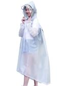 雨衣女成人電動電瓶車雨衣長款全身透明騎行徒步男自行車雨披兒童 雙十二特惠