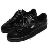 【六折特賣】Puma 休閒鞋 Basket Heart NS Wns 黑 全黑 緞帶鞋 女鞋【PUMP306】 36410801