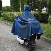 全館85折防暴雨電動車雨衣電瓶車成人男雨披加大加厚騎行電動自行車摩托車小巨蛋之家