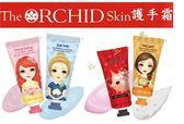 The RCHID Skin 公主系列爆水護手霜 美白 膠原蛋白 幽蘭公主 滋潤 清涼 舒爽 妊娠 產後 滋養