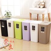 垃圾桶家用客廳臥室衛生間有蓋廚房廁所帶蓋紙簍筒【奈良優品】