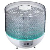 LoyoLa 電子式蔬果烘乾機 HL-2060