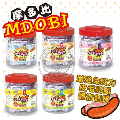 【 培菓平價寵物網】MDOBI摩多比 《犬亨堡熱狗燒》鮮滿屋系列 (1組2入)65組/桶共1桶