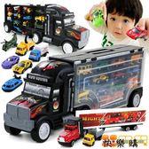 兒童玩具車套裝模型合金仿真組合小汽車貨柜