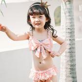 小公主可愛兒童溫泉泳裝 女孩分體裙式比基尼女童韓版游泳衣女【無趣工社】