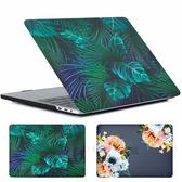 蘋果 Mac 保護殼 熱帶叢林Mac殼 MacBook Air 11吋 13吋 筆電殼 磨砂殼 超薄 保護套 彩繪水貼 花卉