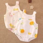 降價兩天 嬰兒三角哈衣 寶寶純棉 紗布包屁衣服 新生兒包臀連體睡衣