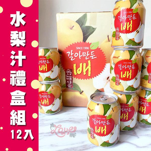 韓國 HAITAI海太 水梨汁禮盒 (238ml*12入)  果肉 果汁 飲料 禮盒