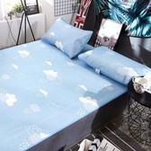 涼席單人成人不冰l,2米冰席好睡眠涼席雙人纖維可水洗幼兒園涼席 igo父親節禮物