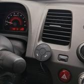 藍牙傳輸器 美國聲霸SoundBot SB360 車用藍芽音樂接收器 藍牙傳輸器 sony lg miteck CG