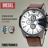 【人文行旅】DIESEL | DZ4280 頂級精品時尚男女腕錶 TimeFRAMEs 另類作風 52mm YL 設計師款