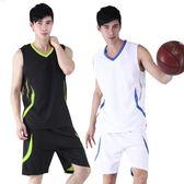 球衣套裝男 成人兒童背心團購印字號大學生籃球 AL179【大尺碼女王】