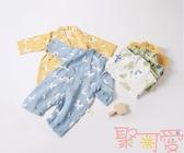 新生兒衣服連體衣和服寶寶空調服和尚服春夏薄款初生睡衣紗布【聚可愛】