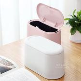 迷你桌面彈蓋式垃圾桶 彈蓋式垃圾桶 垃圾桶 桌面垃圾桶
