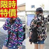 迷彩外套-創意自信特殊剪裁潮流女夾克62h53【時尚巴黎】