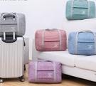 行李包拉桿旅行袋大容量
