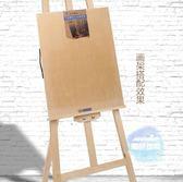 素描板 4開素描畫板  木製 手提美術寫生4k畫板 A2設計繪圖板 畫架板T 1色
