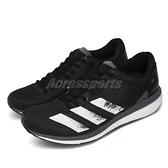 adidas 慢跑鞋 Adizero Boston 8 M 黑 白 男鞋 運動鞋 【ACS】 EG7892