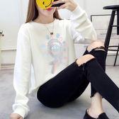 低價促銷不退換7170實拍衛衣女2018新款秋裝長袖t恤衫韓版寬松ins打底衫外穿上衣(N603)