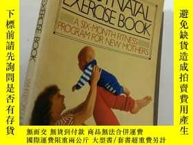二手書博民逛書店The罕見Postnatal Exercise Book: A