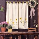 可愛時尚棉麻門簾E430 廚房半簾 咖啡簾 窗幔簾 穿杆簾 風水簾 (150寬*77cm高)