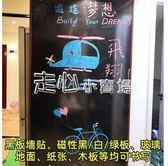 粉筆 水溶性無塵粉筆兒童無毒彩色環保安全幼兒園黑板涂鴉粉筆家用 走心小賣場