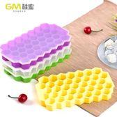 食品級硅膠蜂巢冰格帶蓋子