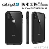 快速出貨 Catalyst IPhone XS / XR / XS Max 軍規防水保護殼 防水殼 手機殼 台灣代理公司貨 防摔殼