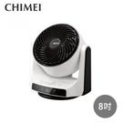 【CHIMEI 奇美】8吋 DC直流 3D立體擺頭 循環扇(DF-08A0CD)