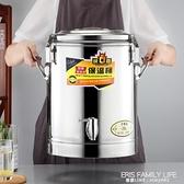 特厚商用保溫桶不銹鋼大容量奶茶桶飯桶湯豆槳茶水米飯開水桶雙層 ATF 艾瑞斯
