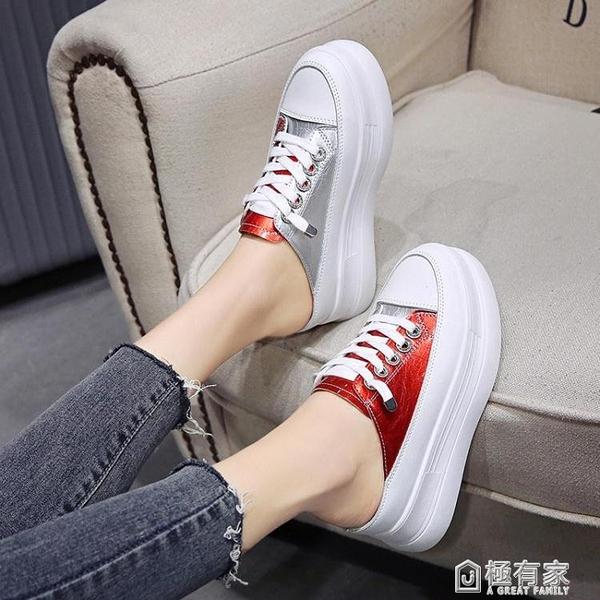 包頭半拖鞋女夏季外穿最新款網紅懶人鞋厚底鬆糕內增高涼拖鞋 全館鉅惠