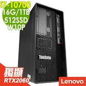 【現貨】Lenovo P340 十代雙碟繪圖工作站 i7-10700/16G/M.2 512SSD+1TB/RTX2060 6G/500W/W10P