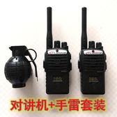 兒童玩具無線電對講機一對親子戶外互動游戲喊話器-交換禮物