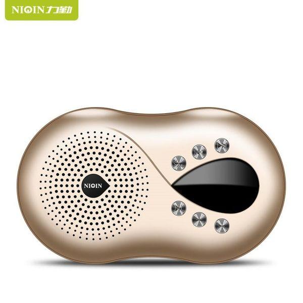 力勤 V8七彩燈藍芽音箱無線手機迷你可愛小音響發光便攜式低音炮DSHY 雙12購物節必選
