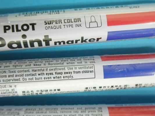 PILOT百樂油漆筆SC-PM中型筆頭油漆筆2.0mm日本製/一支(#70)