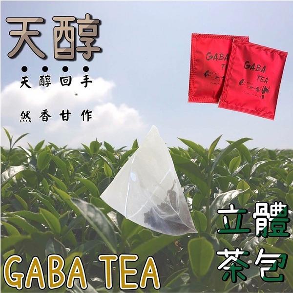 ※GABA TEA 高山烏龍茶【散裝 20包】佳葉龍茶 SGS檢驗 助眠 GABA茶 三角立體茶包 高山青茶 茶葉