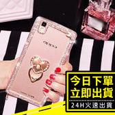 [24H 台灣現貨] oppo r7 r7s plus r9 r9 plus 手機殼 手機套 水鑽 支架 保護殼 矽膠 防摔 透明 時尚 潮流