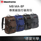 Manfrotto MB MA-TRV-...