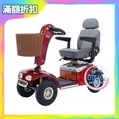 (免運) SHOPRIDER 電動代步車 P型把手 TE-889SL 代步車 (可私訊詢問) 【生活ODOKE】