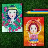 【書寶二手書T6/嗜好_AAA】奇思妙想-孩子的童話系列明信片B_4款合售_慶光